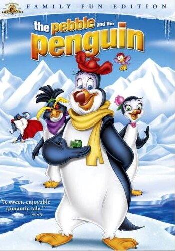 Хрусталик и пингвин 1995 - профессиональный